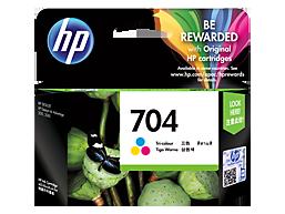 HP 704 Ink Cartridge