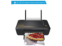 HP Deskjet Ink Advantage 2020hc Printer