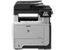 HP A8P80A LaserJet Pro M521dw mono többfunkciós WIFI nyomtató másoló szkenner fax - a garancia kiterjesztéshez végfelhasználói regisztráció szükséges!