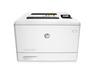 HP CF389A Color LaserJet Pro M452dn színes duplex hálózatos nyomtató - a garancia kiterjesztéshez végfelhasználói regisztráció szükséges!