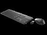 HP N3R88AA Business vékony vezeték nélküli billentyűzet + egér