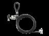 HP T1A65AA 100 mm-es kétfejes kulcsos kábelzár