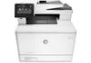 HP M5H23A HP Color LaserJet Pro MFP M377dw - a garancia kiterjesztéshez végfelhasználói regisztráció szükséges!