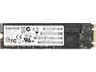 HP 1CA51AA Turbo Drive Gen2 256 GB-os M.2 SSD meghajtó