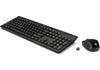 HP Z3Q63AA vezeték nélküli billentyűzet és egér 200 - angol nyelvű!