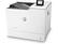 HP J7Z98A M652n színes LaserJet Enterprise nyomtató - a garancia kiterjesztéshez végfelhasználói regisztráció szükséges!