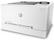 HP T6B59A Color LaserJet Pro M254nw színes hálózatos WIFI nyomtató - a garancia kiterjesztéshez végfelhasználói regisztráció szükséges!
