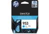 HP 953 ciánkék tintapatron eredeti F6U12AE OfficeJet 7730 7740 8210 8715 8218 8710 8720 8725 8730 (700 old.)