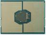 HP 1XM53AA Z6G4 Xeon 3104 1,7 2133 6C CPU2