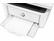 HP W2G55A LaserJet Pro M28w MFP mono WIFI multifunkciós hálózatos nyomtató másoló szkenner