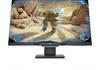 HP 4KK74AA 27mx 68,58 cm-es (27 hüvelykes) 1920x1080@60Hz monitor