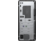 HP Desktop Pro G2 MT 5QL08EA CI3/8100 4GB 1TB FreeDOS mikrotorony számítógép / PC