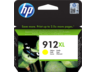 HP 912XL sárga tintapatron eredeti 3YL83AE OfficeJet Pro 8010 8020 8030 (825 old.)