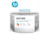 HP 6ZA18AE háromszínű nyomtatófej