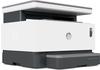 HP 4RY26A Neverstop Laser MFP 1200w mono wifi lézernyomtató